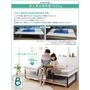 ベッド 親子ベッド スライド収納 シングル シングルベッド 2段ベッド 省スペース スチール脚 おしゃれ スライド式親子ベッド potarico 15