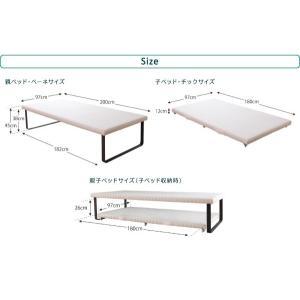ベッド 親子ベッド スライド収納 シングル シングルベッド 2段ベッド 省スペース スチール脚 おしゃれ スライド式親子ベッド potarico 17