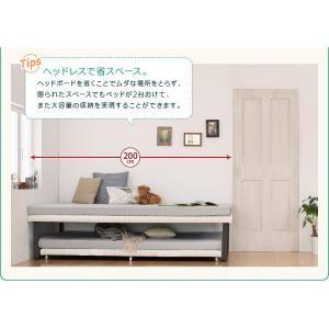 ベッド 親子ベッド スライド収納 シングル シングルベッド 2段ベッド 省スペース スチール脚 おしゃれ スライド式親子ベッド potarico 07