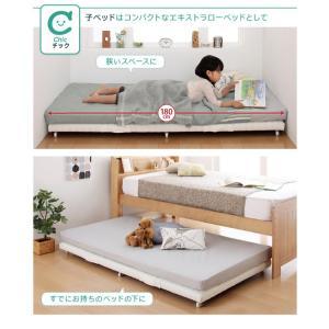 ベッド 親子ベッド スライド収納 シングル シングルベッド 2段ベッド 省スペース スチール脚 おしゃれ スライド式親子ベッド potarico 09