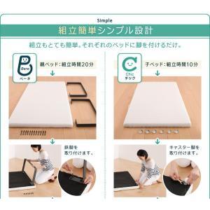ベッド 親子ベッド スライド収納 シングル シングルベッド 2段ベッド 省スペース スチール脚 おしゃれ スライド式親子ベッド potarico 10