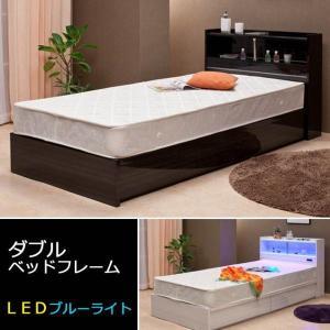 ベッド ダブル ダブルベッド フレーム LEDライト付 収納ベッド 2人用 大型サイズ ルキアDベッド(ブラック/ホワイト) potarico
