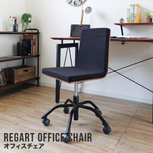 オフィスチェア パソコンチェアー イスチェアー 椅子 いす 昇降式 レガートオフィスチェア|potarico