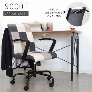 オフィスチェア パソコンチェア チェア リクライニング 肘付き キャスター スコットオフィスチェア|potarico