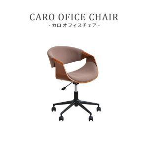 オフィスチェア パソコンチェア デスクチェア ワーク 事務 学習 昇降 360度回転 キャスター 木製 おしゃれ 高級感 モダン カロ オフィスチェア|potarico