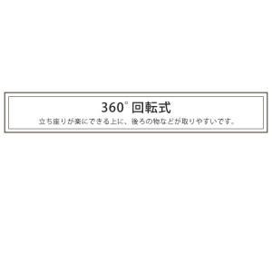 カウンターチェア カウンターチェアー PUレザー アンティーク フットステップ付き 高さ調節 肘付き 革 ゲイズバーチェア(グリーン/レッド/ホワイト)GAZE potarico 13