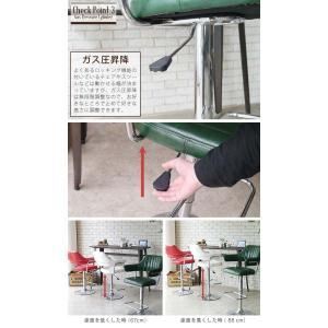 カウンターチェア カウンターチェアー PUレザー アンティーク フットステップ付き 高さ調節 肘付き 革 ゲイズバーチェア(グリーン/レッド/ホワイト)GAZE potarico 10