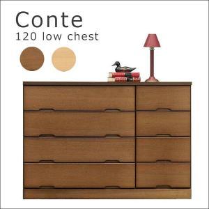 収納たんす  チェスト 木製チェスト幅120cm タンス たんす 箪笥 木製  家具 収納 おしゃれ 家具の写真