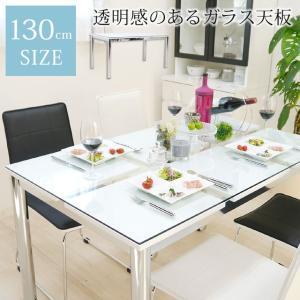 送料無料 ダイニングテーブル 130×80 4人用 テーブル ガラス 強化ガラス8mm ダイニング  Nフレスコ 130DT スタイリッシュ モダン シンプルの写真