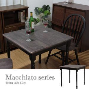 ダイニングテーブル アンティークテーブル 正方形 potarico