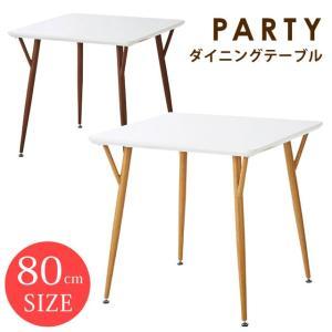 食卓テーブル テーブル ホワイト 鏡面 白テーブル 幅80cm  パーティ80ダイニングテーブル(NA/BR) potarico