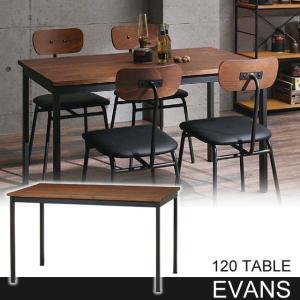 テーブル ダイニングテーブル 木製 幅120 テーブル おしゃれ アンティーク エヴァンス 120 ダイニングテーブル potarico