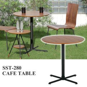 テーブル ダイニングテーブル 丸テーブル 木製 SST-280プロップカフェテーブル potarico