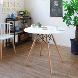ダイニングテーブル テーブル 丸テーブル 幅80cm カフェテーブル ホワイト 白 北欧 リナ80丸ダイニングテーブル potarico