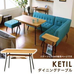 ダイニングテーブル テーブル 長方形 幅110cm 北欧 食卓テーブル おしゃれ ナチュラル ケティルダイニングテーブル KTL-DT110|potarico