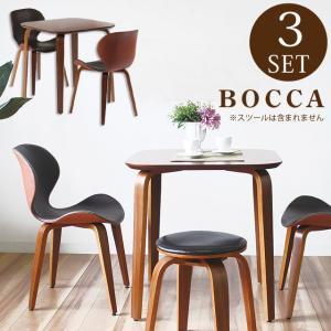 ダイニングセット 3点 カフェテーブル チェア カフェ スタイル木製 ボッカ|potarico