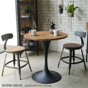 ダイニングテーブルセット 3点 木製 古材風 丸型 アイアン ダイニング3点セット|potarico