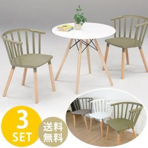 ダイニングテーブルセット 2人掛け 3点セット 丸テーブル 幅80cm ホワイト 白 北欧 おしゃれ リナダイニング3点セット(グレー/ホワイト/グリーン)|potarico