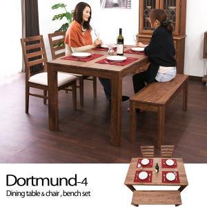 ダイニングテーブルセット 4点セット 北欧|potarico