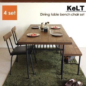 ダイニングテーブルセット 4点 ケルト ダイニング ベンチ アンティーク 北欧 木製 KELT