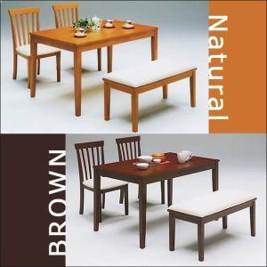 ダイニングテーブルセット4点 幅120cm 木製ダイニングセット チェア ベンチタイプ 4人掛け ブラウン ナチュラル|potarico