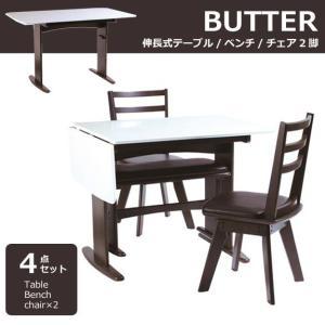 ダイニングテーブル 4点セット 伸張式テーブル 鏡面 ベンチ収納タイプ ダイニング4点セット|potarico