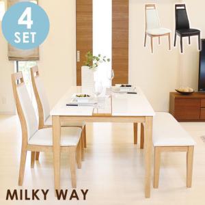 ダイニングテーブルセット 4人 鏡面テーブル ベンチスタイル ミルキーウェイ
