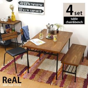 ダイニングテーブルセット ベンチ 4人掛け 4点セット アンティーク 北欧 レアルダイニング4点セット