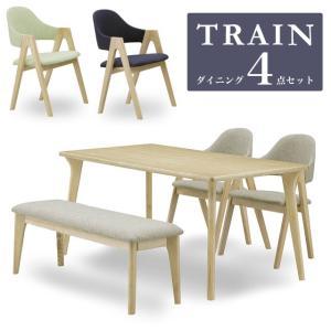 ダイニングテーブルセット 4点セット 4人掛け ベンチ 無垢 北欧 おしゃれ トレイン150ダイニング4点セット|potarico