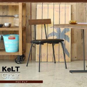 チェア ダイニングチェア アンティーク 木製 アイアン KELT ケルト|potarico