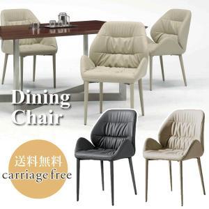 ダイニングチェア チェアのみ  2脚セット 2脚 PVC 合皮 シェル チェア 椅子の写真