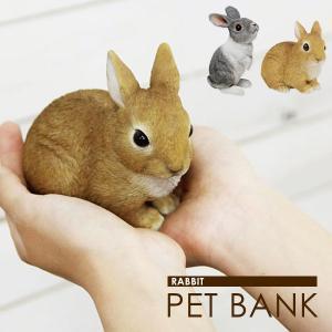 バンク 置物 小物 インテリア雑貨 貯金箱 PET BANK RABBIT 貯金箱(ウサギ)|potarico