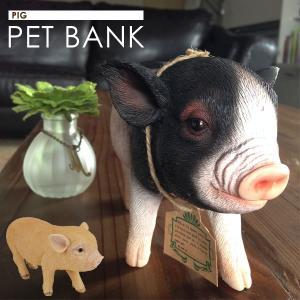 貯金箱 貯金 置物 レジン そっくり ミニチュア 動物 ブタ|potarico