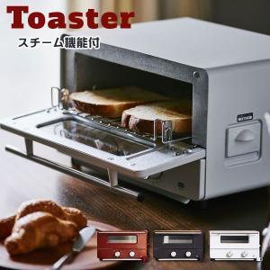 オーブントースター トースター  ベーカリー 計量カップ付き 専用レシピ付き キッチン家電 スチーム機能付きオーブントースター|potarico