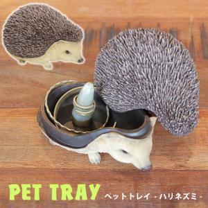 小物入れ 置物 そっくり ミニチュア 動物 はりねずみ|potarico