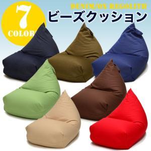 ビーズクッション クッション 特大 大きめ 座椅子 ごろ寝 かわいい レゴリスビーズクッション|potarico