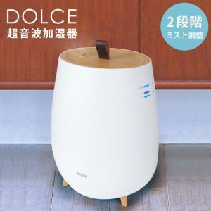 加湿器 超音波加湿器 LEDライト付き アロマ おしゃれ 静音 大容量 Dolce超音波加湿器|potarico
