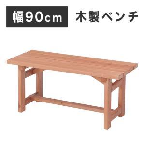 木製ベンチ  1〜2人用ベンチ|potarico