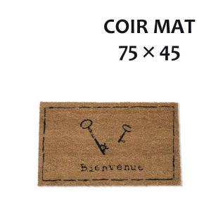 玄関マット 屋外 おしゃれ マット 可愛い玄関マット 外用 コイヤーマット キー|potarico