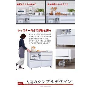 【完成品】キッチンカウンター 国産 キッチン収納 レンジ台 食器棚 カウンター収納 幅120cm パレス120カウンター (WH・BR) PALACE 【送料無料】|potarico|15