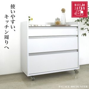 キッチンカウンター  レンジ台 ステンレス|potarico