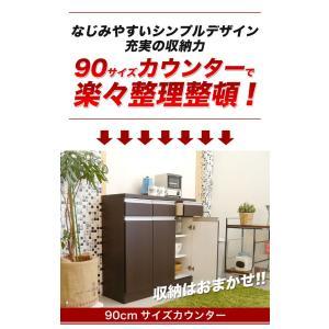 【日本製】 キッチン カウンター 完成品 食器棚 幅90cm 収納 食器棚 ブラウン シンプル モダン スライス90カウンター SLICE|potarico|02