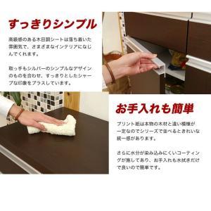 【日本製】 キッチン カウンター 完成品 食器棚 幅90cm 収納 食器棚 ブラウン シンプル モダン スライス90カウンター SLICE|potarico|11