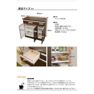 【日本製】 キッチン カウンター 完成品 食器棚 幅90cm 収納 食器棚 ブラウン シンプル モダン スライス90カウンター SLICE|potarico|12
