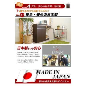 【日本製】 キッチン カウンター 完成品 食器棚 幅90cm 収納 食器棚 ブラウン シンプル モダン スライス90カウンター SLICE|potarico|13