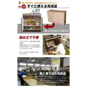 【日本製】 キッチン カウンター 完成品 食器棚 幅90cm 収納 食器棚 ブラウン シンプル モダン スライス90カウンター SLICE|potarico|14