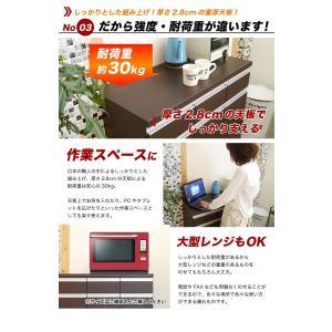 【日本製】 キッチン カウンター 完成品 食器棚 幅90cm 収納 食器棚 ブラウン シンプル モダン スライス90カウンター SLICE|potarico|15