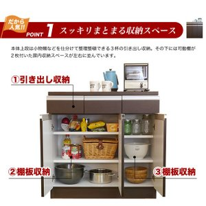 【日本製】 キッチン カウンター 完成品 食器棚 幅90cm 収納 食器棚 ブラウン シンプル モダン スライス90カウンター SLICE|potarico|05