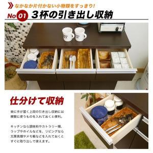 【日本製】 キッチン カウンター 完成品 食器棚 幅90cm 収納 食器棚 ブラウン シンプル モダン スライス90カウンター SLICE|potarico|06
