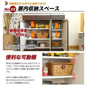 【日本製】 キッチン カウンター 完成品 食器棚 幅90cm 収納 食器棚 ブラウン シンプル モダン スライス90カウンター SLICE|potarico|07